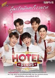 Khách Sạn Siêu Sao – Hotel Stars The Series