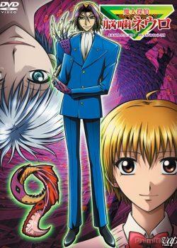 Ác Quỷ Neuro – Neuro: Supernatural Detective / Majin Tantei Nougami Neuro
