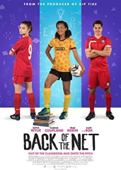 Cầu Thủ Bất Đắc Dĩ – Back of the Net