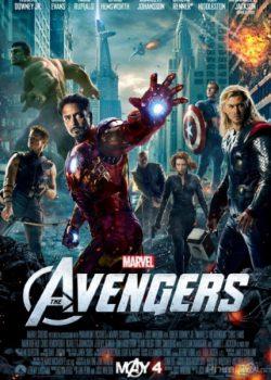 Biệt Đội Siêu Anh Hùng – The Avengers