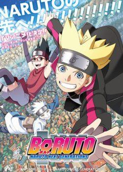 Boruto: Naruto Thế Hệ Kế Tiếp – Boruto: Naruto Next Generations