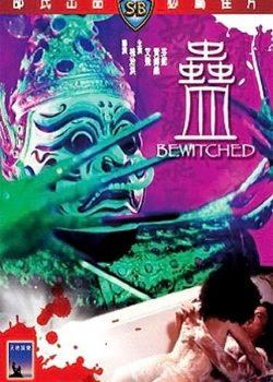 Bùa Quỷ – Bewitched