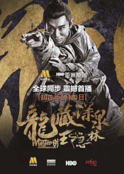 Cao Thủ Bạch Hạc Quyền: Vương Ẩn Lâm – Master Of The White Crane Fist: Wong Yan-Lam