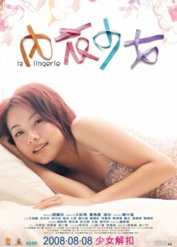 Câu Lạc Bộ Kiếm Chồng – La Lingerie
