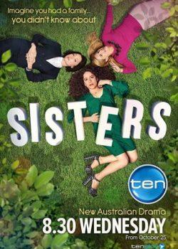 Chị Em – Sisters