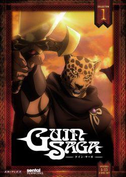 Chiến Binh Bí ẩn Guin – Guin Saga