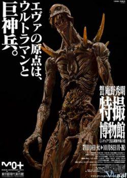 Chiến Binh Khổng Lồ Xuất Hiện Ở Tokyo – Giant God Warrior Appears In Tokyo