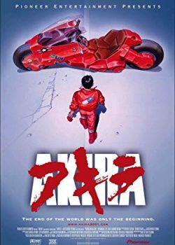 Chúa tể Akira – Akira