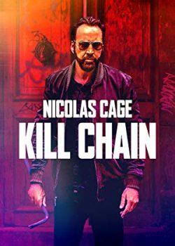 Chuỗi Chết Chóc – Kill Chain