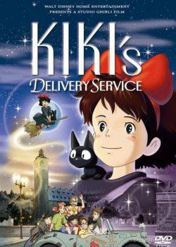 Cô Phù Thủy Nhỏ Kiki – Kiki's Delivery Service (Majo no takkyûbin)