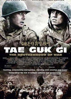 Cờ Thái Cực Giương Cao – Tae Guk Gi: The Brotherhood Of War