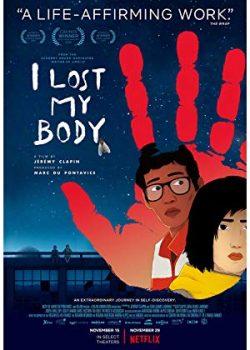 Cơ Thể Tôi Đâu Rồi? – I Lost My Body