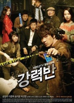 Crime Scene (Season 3)