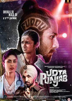 Cuộc Chiến Thuốc Phiện – Udta Punjab