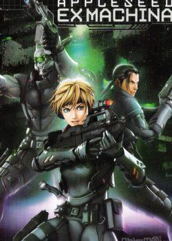 Cuộc Chiến Tương Lai 2: Người Máy Nổi Dậy – Appleseed Saga: Ex Machina