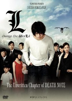 Cuốn Sổ Tử Thần: L – Thay Đổi Thế Giới (Live-action Phần 3) – Death Note: L – Change the World (Live-action Part 3)
