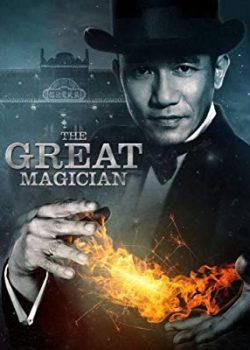 Đại Ma Thuật Sư – The Great Magician