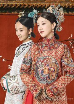 Diên Hi Công Lược: Kim Chi Ngọc Diệp – Yanxi Palace: Princess Adventures