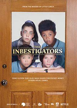Đội Thám Tử Nhí (Phần 2) – The InBESTigators (Season 2)