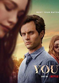 Em (Phần 2) – You (Season 2)