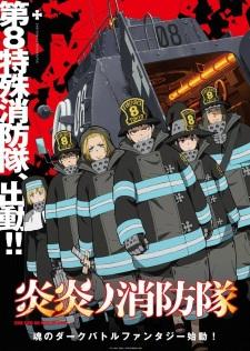 Biệt Đội Lính Cứu Hỏa – Fire Force / Enen no Shouboutai