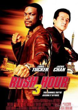 Giờ cao điểm 3 – Rush Hour 3