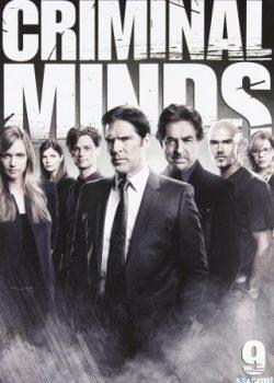 Hành Vi Phạm Tội (Phần 9) – Criminal Minds (Season 9)