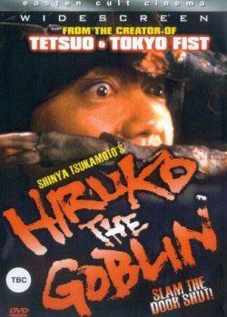 Quỷ Hiruko – Hiruko the Goblin