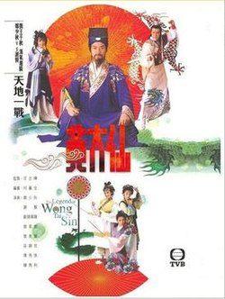 Hoàng Đại Tiên Truyền Kỳ – The Legend of Wong Tai Sin