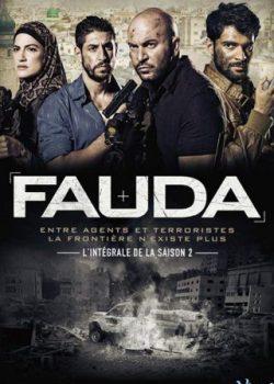 Hỗn Loạn (Phần 2) – Fauda (Season 2)
