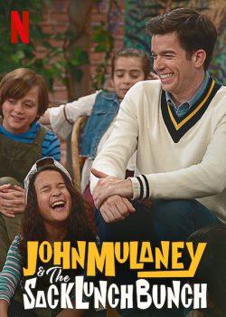 John Mulaney Và Những Đứa Trẻ Mang Đồ Ăn Từ Nhà – John Mulaney & the Sack Lunch Bunch