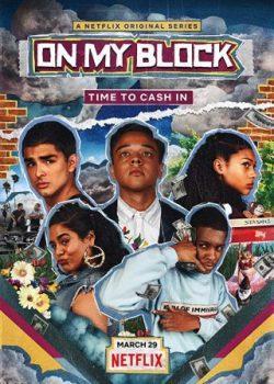 Khu Tôi Sống (Phần 2) – On My Block (Season 2)