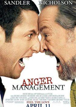 Kiềm Chế Cơn Giận – Anger Management