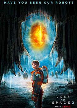 Lạc Ngoài Không Gian (Phần 2) – Lost in Space (Season 2)