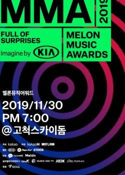 Lễ Trao Giải MMA 2019 – Mnet Asian Music Awards