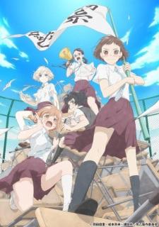Tìm Kiếm Trái Tim – Maidens of the Savage Season / Araburu Kisetsu no Otome-domo yo.