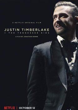 Màn Kết Hợp Mãn Nhãn – Justin Timberlake + The Tennessee Kids