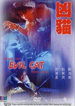 Miêu Quỷ – Evil Cat