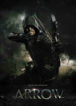 Mũi Tên Xanh (Phần 8) – Arrow (Season 8)