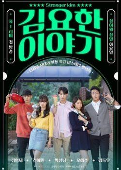 Người Lạ Kim Yo Han – Stranger Kim