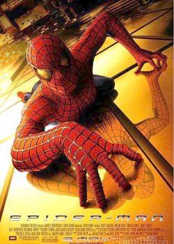 Người Nhện – Spider-Man