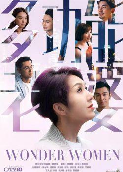 Người Vợ Đa Năng – Người Phụ Nữ Đa Công Năng TVB – SCTV9