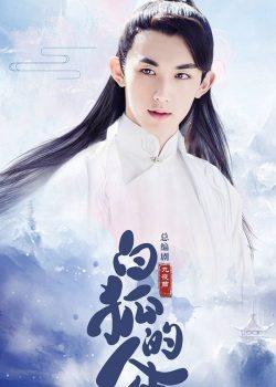 Nhân Sinh Của Bạch Hồ Ly – Bai Hu De Ren Sheng