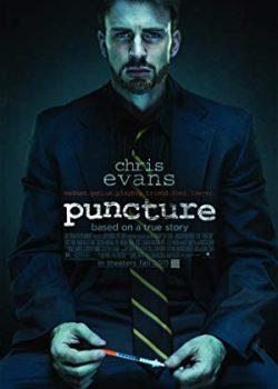 Nhiễm Khuẩn – Puncture