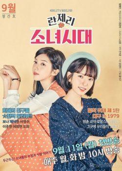 Những Cô Nàng Năm 1979 – Girls' Generation 1979  / Lingerie Girls' Generation