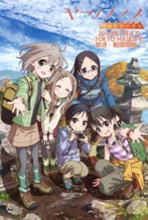 Niềm Vui Leo Núi (Phần 3) – Encouragement Of Climb (Season 3) / Yama no Susume (Season 3)