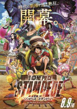 One Piece Movie 14: Lễ Hội Hải Tặc – One Piece Movie 14: Stampede