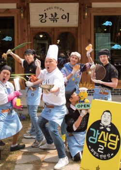 Quán Ăn Kang 2 – Kang Kitchen Season 2