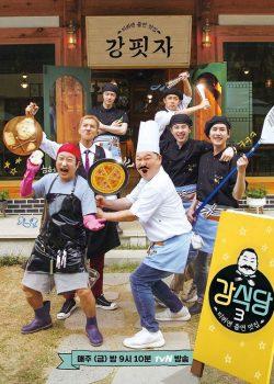 Quán Ăn Kang 3 – Kang Kitchen Season 3