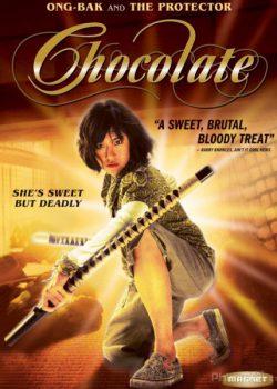 Quyền Cước Thượng Đẳng / Cô Bé Giỏi Võ – Chocolate